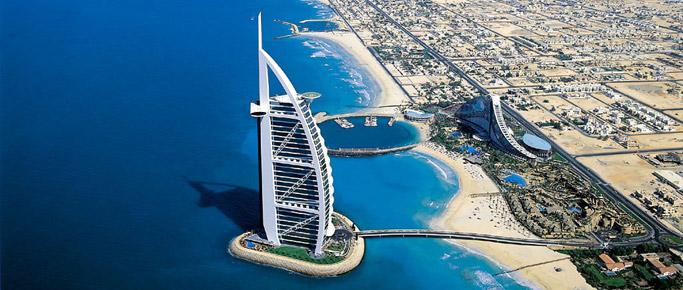 Visitez Dubai